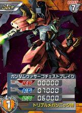NRX-0013-CB01.jpg