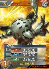 AMX-109R (R)01.jpg