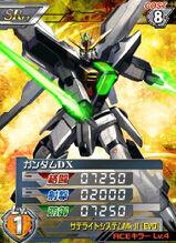 GX-9901-DXSR 01.jpg