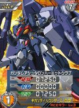 NRX-0015-HCSR 01.jpg
