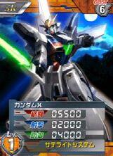 GX-990001.jpg
