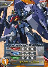 NRX-0015-HC01.jpg