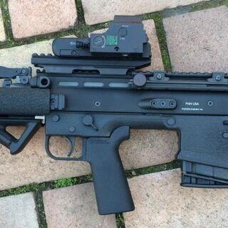 FN SCAR bullpup