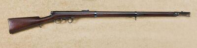 Greene rifle