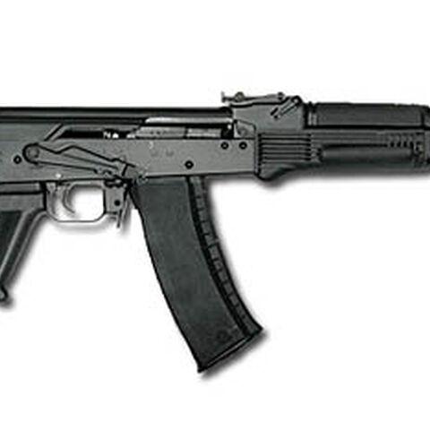 An AK-74M, an assault rifle chambered in <a href=