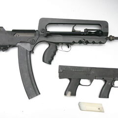 ADR later prototype, compared to FAMAS