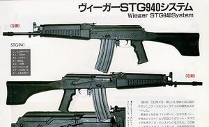 Wieger StG-940