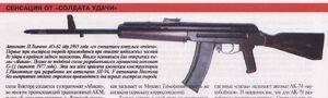 AO-62