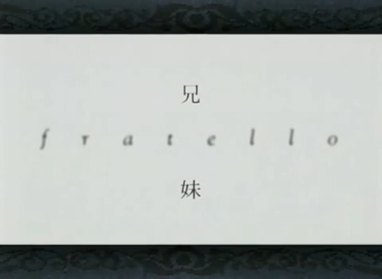 File:Episode1 title.png