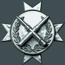File:Gunner Badge12.png
