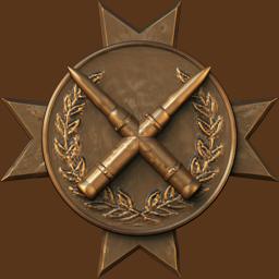 File:Gunner Badge9.png