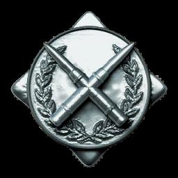 File:Gunner Badge10.png