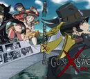 Gun X Sword Wiki