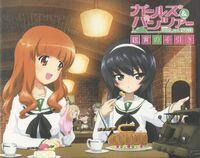 Saori und Mako