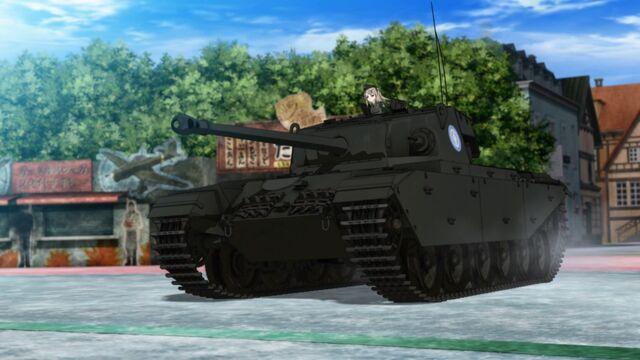 File:Centurion ready to pounce.jpg