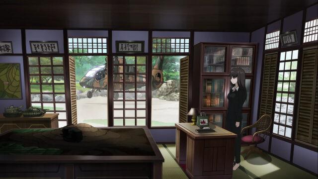 File:Shiho-office.jpg