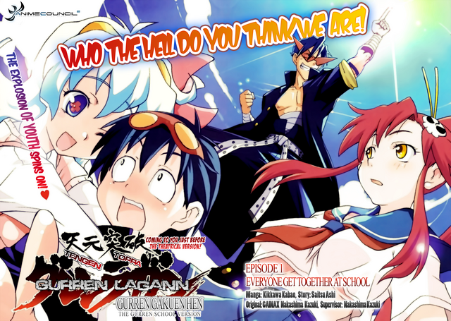 File:Gurren Lagann - School Version - Chapter 1 - Page - 002-003.png