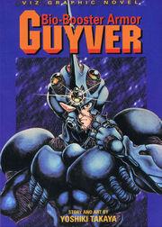 GuyverManga1