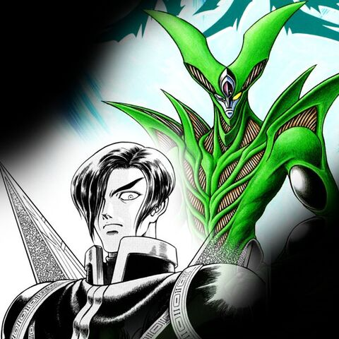 File:Li-manga.jpg