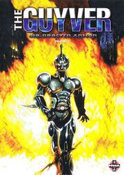 Guyver(OVA) DVD