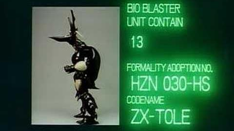 The Guyver Zoanoid Data File 9