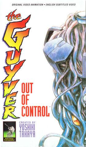 File:GuyverOutofControl.jpg