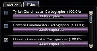 File:Grandmaster Title.jpg