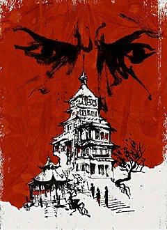 File:House of Wona.jpg