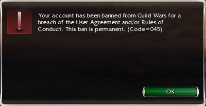 File:Banned.jpg