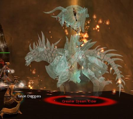 File:Greater Dream Rider.jpg
