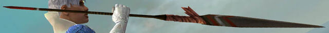 File:Tribal Spear.jpg