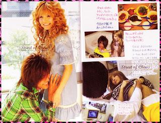 File:Normal tsubasa pregnant.JPG