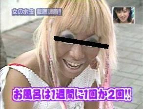 File:Ogyaru.jpg
