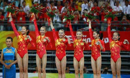 File:2008 team final.jpg