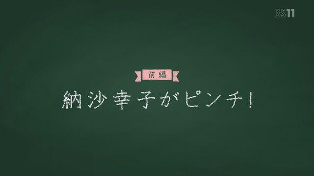 File:-Fumei- High School Fleet (Haifuri) - OVA 01 -D12DEAD1-.mkv.0268