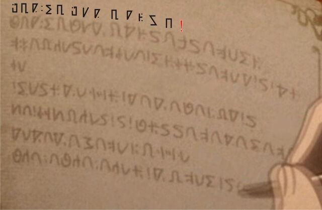File:Manato text v1.jpg