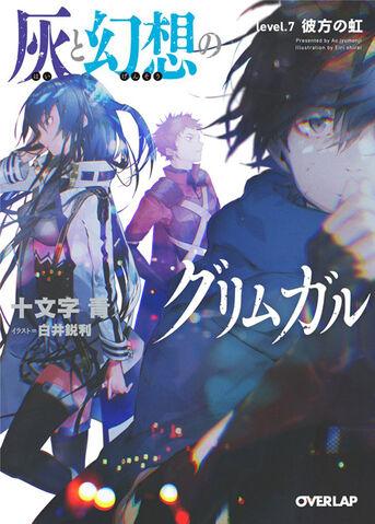 File:Light Novel Volume 7.jpg