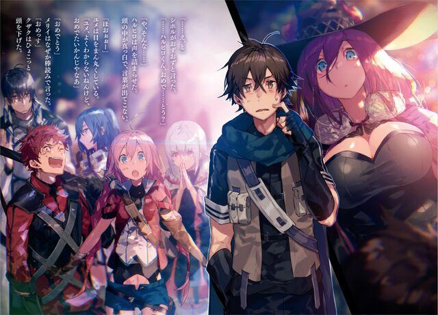 File:Light Novel Image.jpg