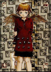 Haibane Renmei 1998 Cover