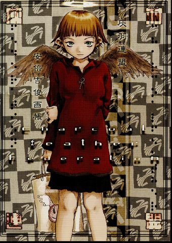 File:Haibane Renmei 1998 Cover.png