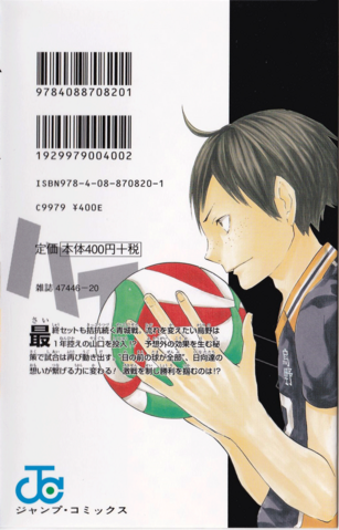 File:Volume 8 Back Cover.png