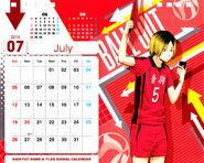 Kenma july