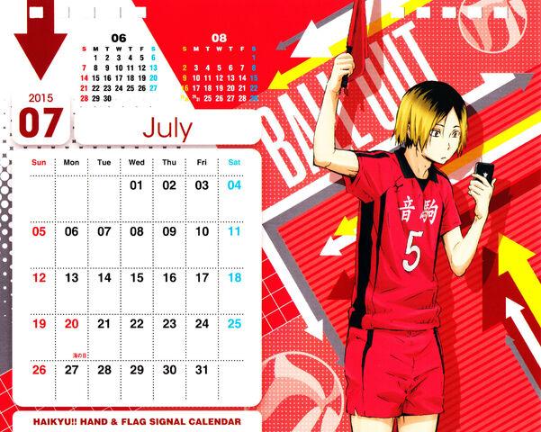 File:Kenma july.jpg