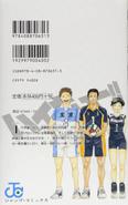 Volume 5 Back Cover