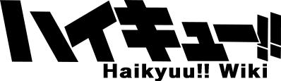 File:Logo-3.png