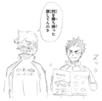 Oikawa the Fish