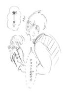 Saeko Being Loud