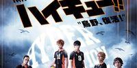 "Hyper Projection Play ""Haikyū!!"" Karasuno, Revival!"