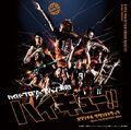 Engeki Soundtrack.jpg