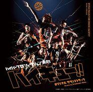 Engeki Soundtrack